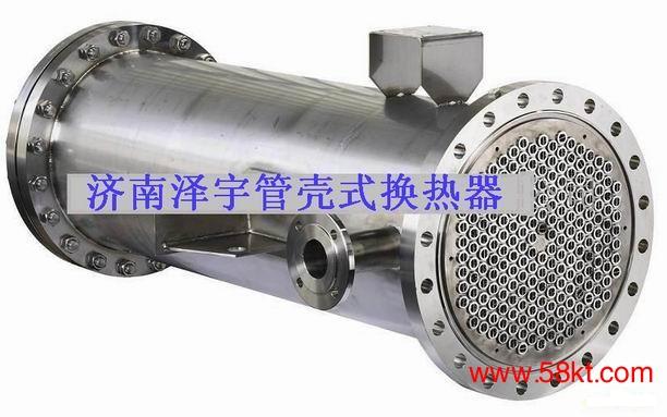 山东FPR汽水管壳螺纹管换热器