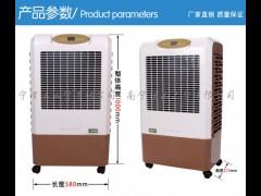 ZLG家用节能环保空调水冷风机