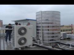 学校空气能热水工程安装