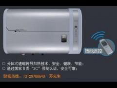 最安全的五代热水器磁能热水器