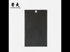 蜂窝活性炭过滤网