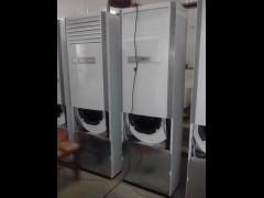 卡酷节能型地能空调40机
