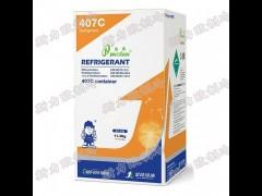 金典R407c制冷剂