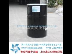 阿特拉斯空压机油CPI-9301系列