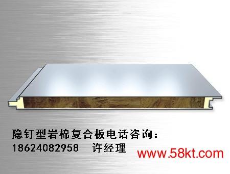 沈阳辽宁岩棉彩钢复合板