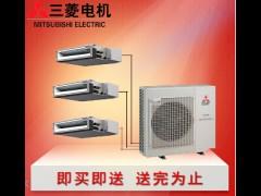 三菱电机家用中央空调一拖三