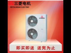 三菱电机家用中央空调6匹室外机