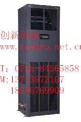 艾默生机房空调DME12MHP