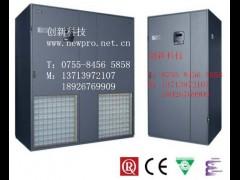 艾默生机房空调PEX2050