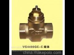 江森VG4000系列阀门