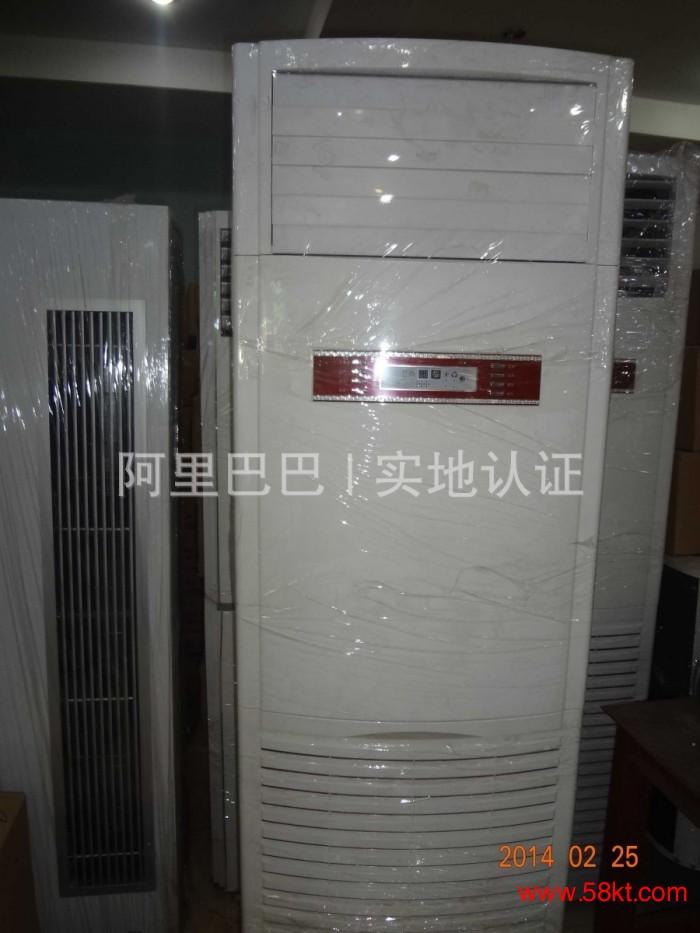 立柜式水温空调