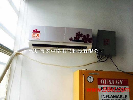 印刷厂防爆空调