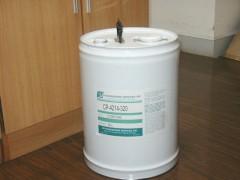 天津原装进口CPI冷冻油, 最新包装CP-4214-320