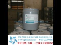氨制冷压缩机冷冻油