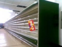 北京超市保鲜柜