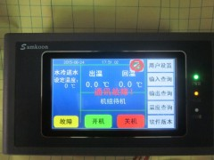 大麦通用模块机控制器