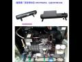 徐州冷库机组水冷凝器