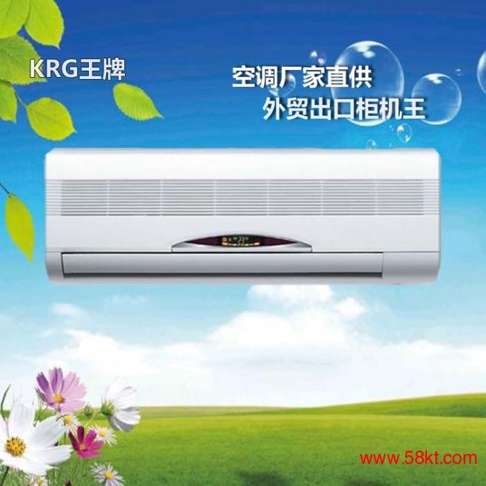 1匹优质分体式家用壁挂空调机