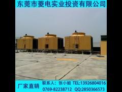 250吨方形冷却塔