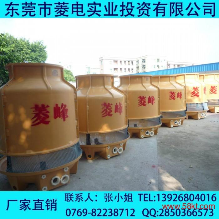 冷水机专用冷却塔