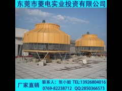 1000吨大型工业圆形冷却塔
