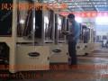 办公商场专用空气源热泵机组