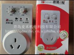 温控保护器