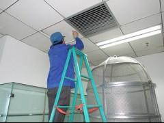 中央空调清洗维护日常保养加药