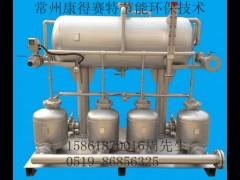 冷凝水回收气动机械泵装置