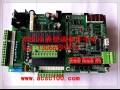 麦克维尔MAC-D控制器