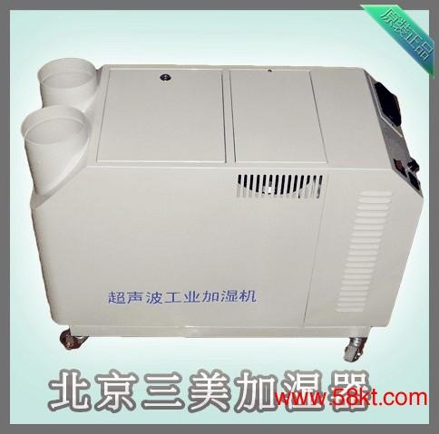 超声波工业型加湿器
