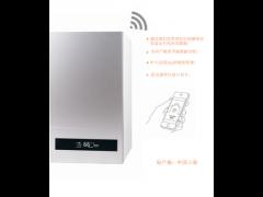 科瓦图Wifi版系列壁挂炉