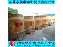80吨注塑机冷却塔