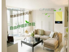 桂林空气净化器