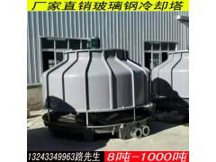200吨玻璃钢冷却塔