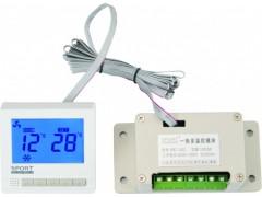 一控多液晶温控器