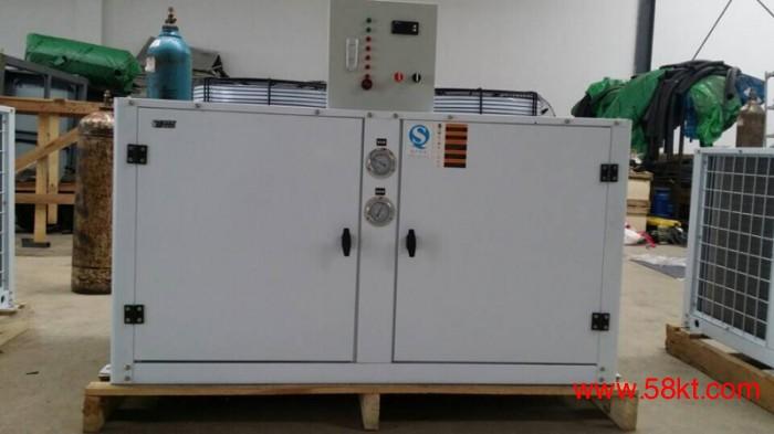 菇房菌房环境控制冷水机组
