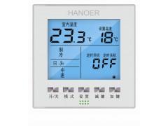 汉诺尔大屏幕液晶温控器