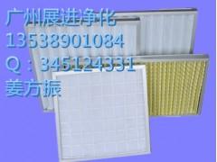 折板式初效过滤器
