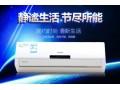 深圳格力3P壁挂式空调工程机