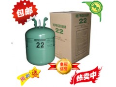 青海R22氟利昂制冷剂
