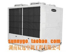 模块式风冷冷热水机组