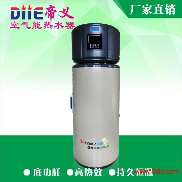 帝义1P(匹)家用空气能热水器