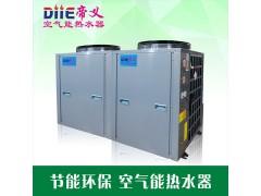 帝义10P分体式空气源烘干机