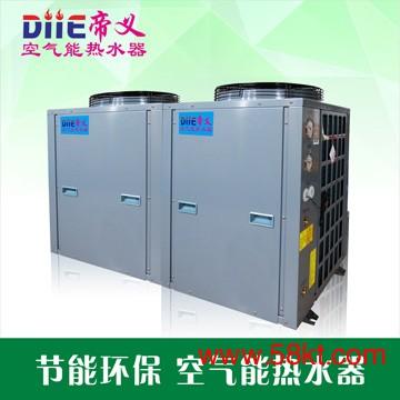 帝义空气能动物水温型养殖恒温热泵