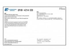 压缩机冷冻油CPI-320