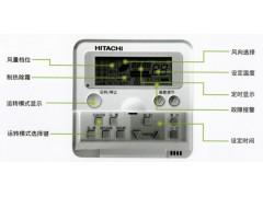 昆明日立中央空调多功能控制器