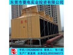 横流式单风机方形冷却塔