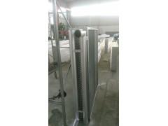 亲水铝箔表冷器