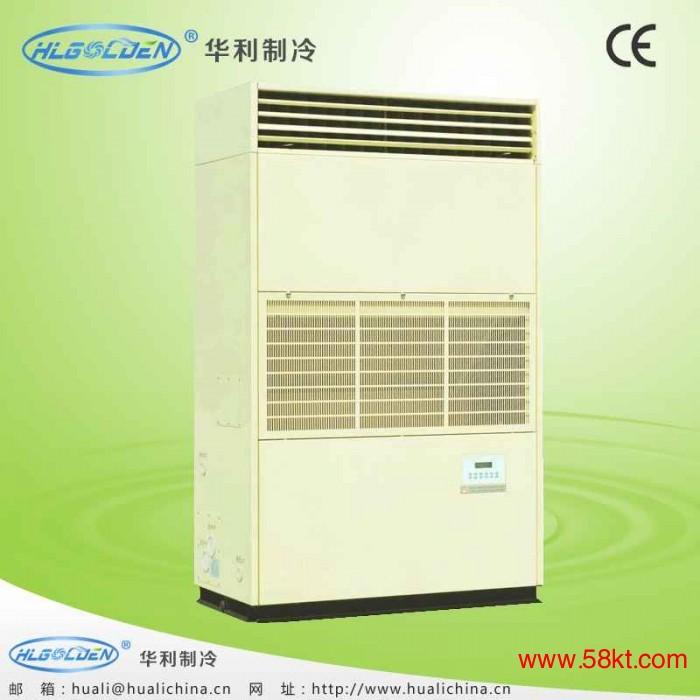 豪华水冷柜式空调机